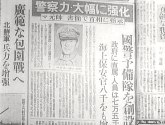 Una tragedia giapponese 3
