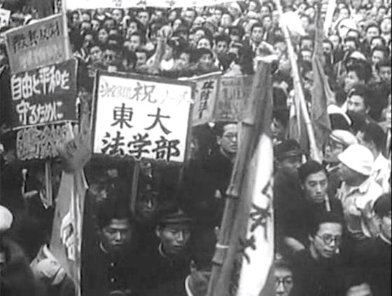 Una tragedia giapponese 7