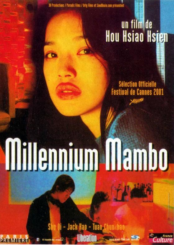 millennium mambo - 1