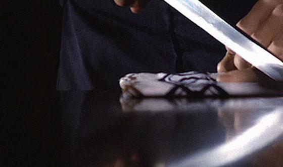 yakuza lo specchio scuro