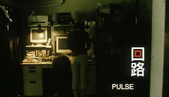 pulse - kairo - 16
