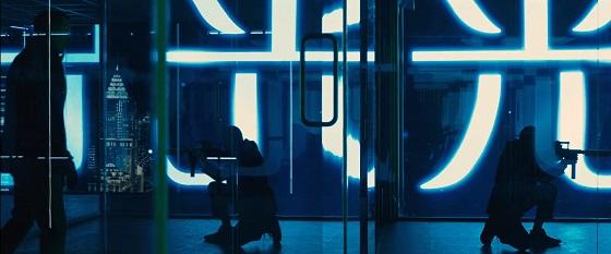 estetica neon skyfall 007 shanghai lo specchio scuro