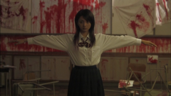 Tokyo Vampire Hotel - fig. 46