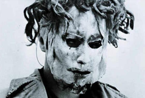 1 - Mask worn by serial killer Edward Paisnel, 1960-1971