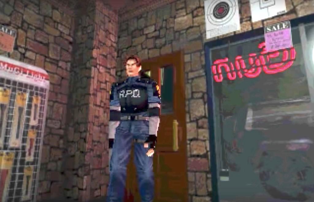 Resident Evil 2 - 1