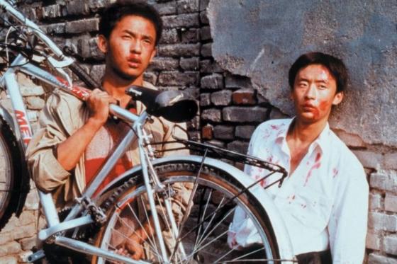 cinema cinese contemporaneo - 1