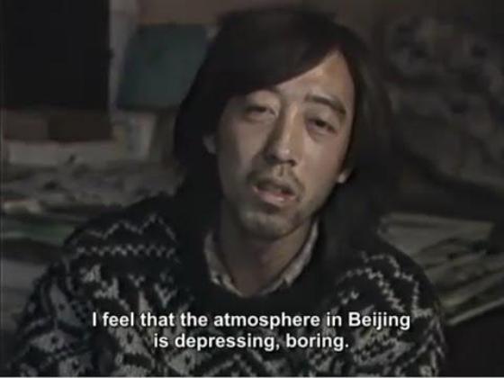 cinema cinese contemporaneo - 4