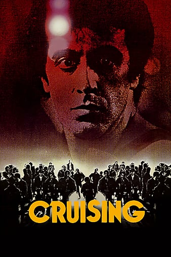 cruising poster