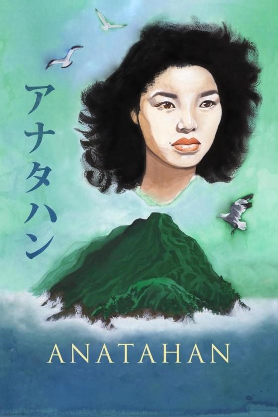 l'isola della donna contesa - 7